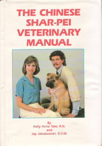 the chinese shar-pei veterinary manual